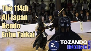 The 114th All Japan Kendo Enbu Taikai Footage- Tozando Inside News #21
