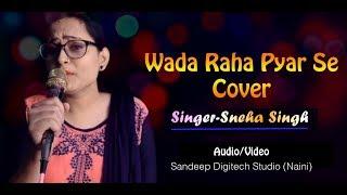 Wada Raha Pyar Se Pyar Ka   Sneha Singh   Khakee  