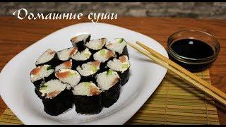 Как сделать суши в домашних условиях. Самый простой способ приготовления!