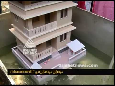Gopalakrishan from Changanassery  Changanassery  to built houses with Plastic and steel