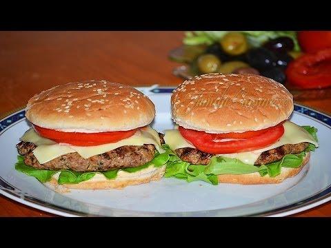 Reteta Hamburger | JamilaCuisine