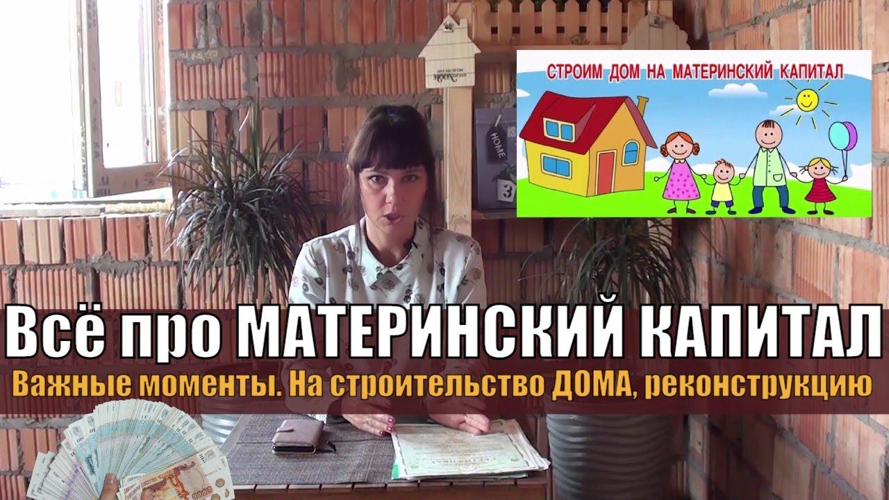 banando ru телефон