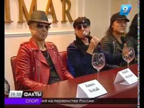 Scorpions. Краснодар. 2014г. Пресс-конференция