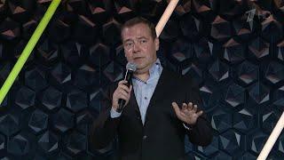 Развитие городской среды обсудили на форуме в Великом Новгороде с участием Дмитрия Медведева.