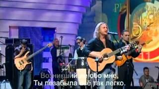 Леонид Агутин - На сиреневой луне