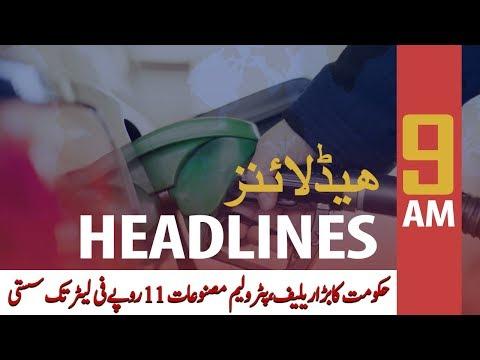 ARY News Headlines   09 AM   1st June 2020