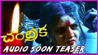 Chandrika Audio Soon Teaser - Arjun, Kamna Jethmalani & Srimukhi