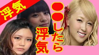 EXILEのNESMITHとE-girls のDream Amiと鷲尾伶菜と中島美央の爆笑トーク...