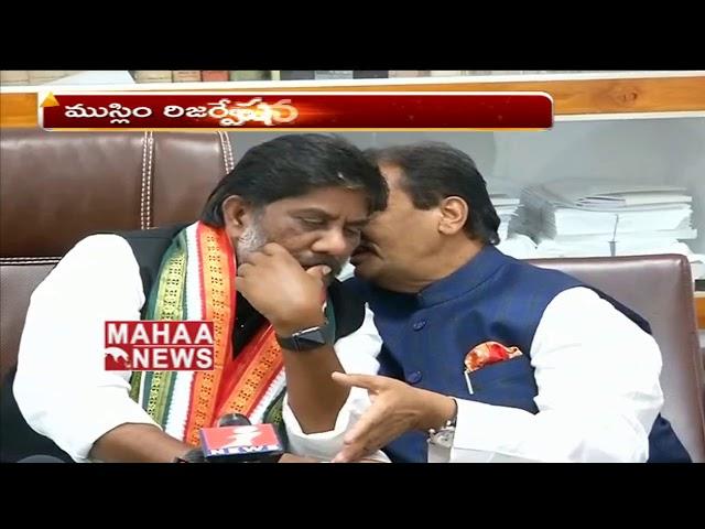 Congress Leader Bhatti Vikramarka About Governor Speech | Mahaa news