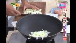0918 泰式椰漿檸檬雞 超視《33廚房》泰美味 廚藝PK賽 part3/4