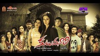 """తెలుగు ఫుల్ సినిమా """"Kulumanali"""" Telugu Full HD Movies II Krishnudu II Vimalaraman"""