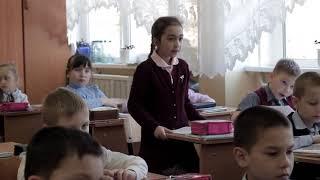 Стенькина Юлия Николевна, фрагмент урока