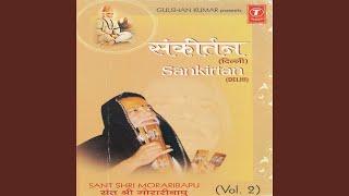 Guru Dev Tumhari Jai Jai Ho