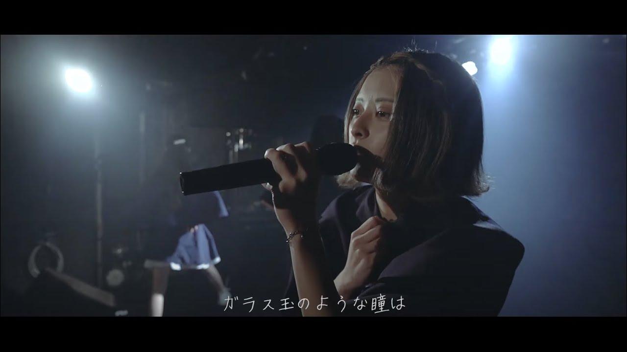 ピューパ!! (Pupa!!) – Gardenia