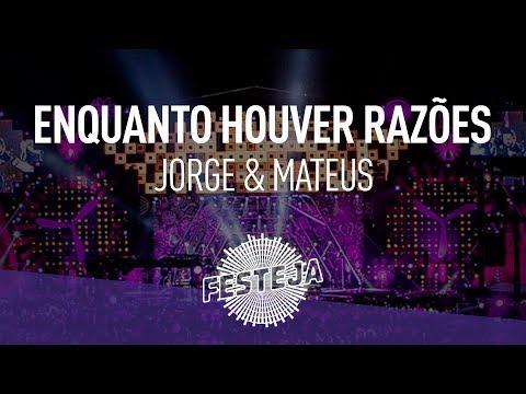 """Jorge & Mateus - Enquanto Houver Razões (Álbum """"Festeja 2014"""") [Áudio Oficial]"""