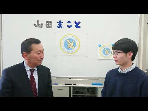 山田まこと×大学院生 静岡を語る