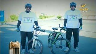 سعوديان يقطعان المسافة من بني مالك للرياض على الدراجات في مسيرة وفاء لأبطال الحد الجنوبي
