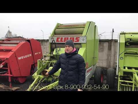 Claas Rollant 62 | Лучше | ПРФ-180 | рулонный пресс-подборщик