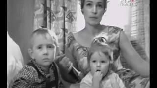 Заблудший 1965