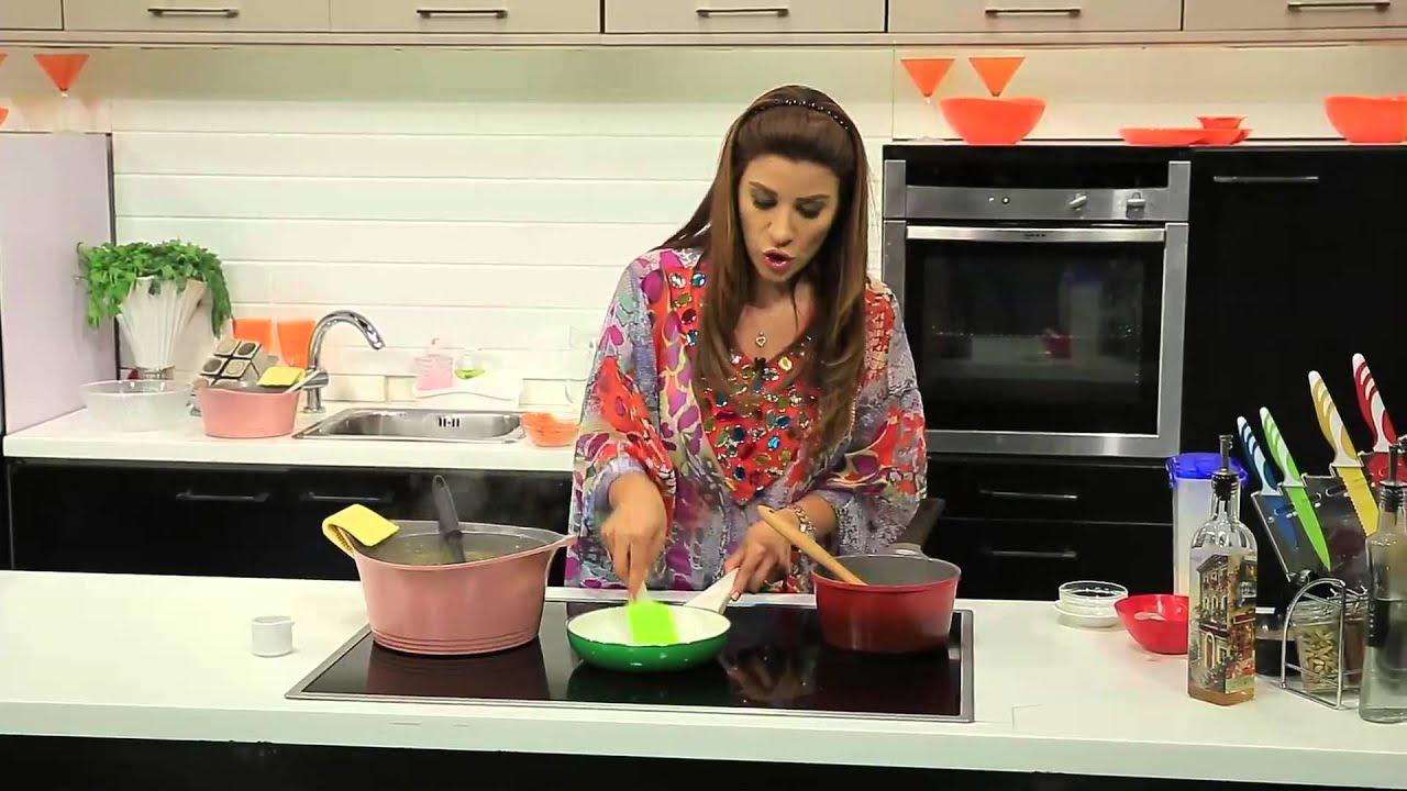 شوربة العدس و وصفات اخرى : اميرة في المطبخ حلقة كاملة