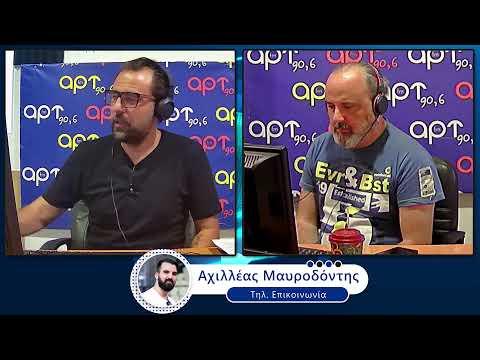Σπορ Σκορ Ρεκορ by Radio 31-05-2021