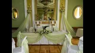 Свадьба в оливковом цвете.