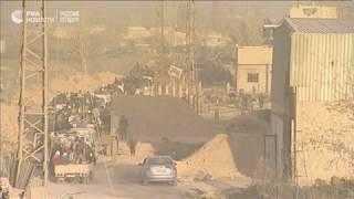 Сирийцы покидают Восточную Гуту