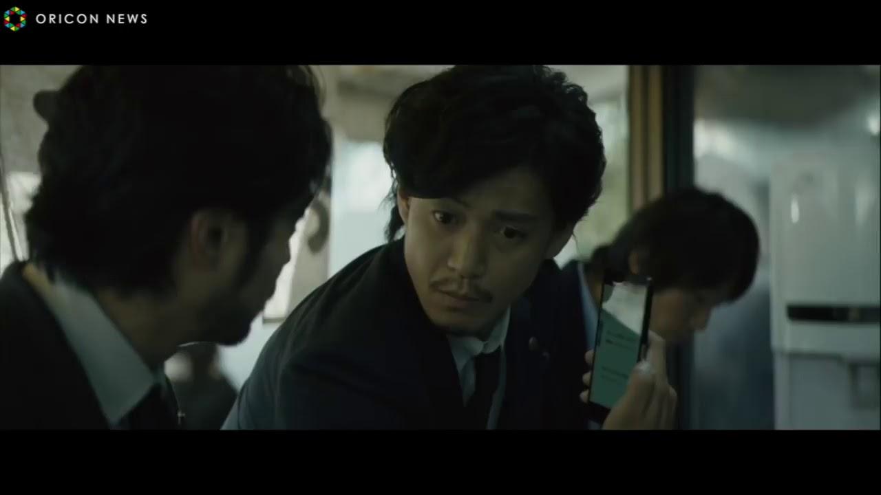 Photo of ชุน โองุริ ภาพยนตร์และรายการโทรทัศน์ – [โฆษณา]Fujitsu-arrows NXนักสืบไม่ยอมแตก(พากย์ไทย)