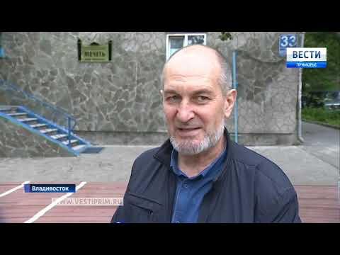 Молитвы под окнами: Жители ул. Шепеткова во Владивостоке конфликтуют с мусульманами