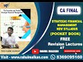 SFM  FOREX CLASS 1  PART 1/2  CA FINAL  SANJAY SARAF ...