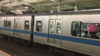 小田急線快速急行小田原行き、小田急町田駅発車(3000形+1000形)