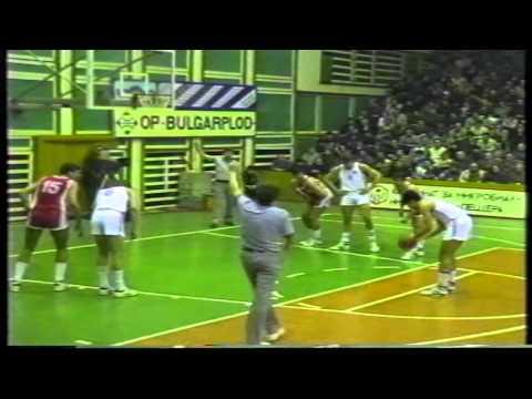 Bulgaria - Yugoslavia, Pazardzhik, 1987