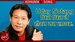 Chhin Chhin Mai - Uday Sotang | Nepali Melodious Music Video