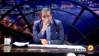 الداخلية أصبحت ملك يمين للقوات المسلحة بعد تعيين محمود توفيق وزيرًا !! زوبع يكشف خفايا القصة