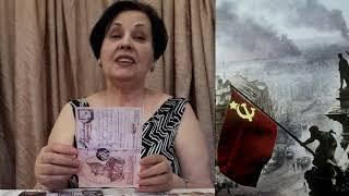 «Голоса Великой войны» проект исторической памяти» О ветеране, участнике Великой Отечественной войны