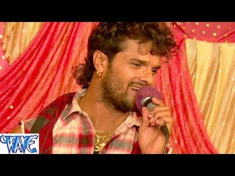 सास गाली देली लुवठिया लगवनी - Naya Ba LeLi - Khesari Lal - Bhojpuri  Songs 2016 new