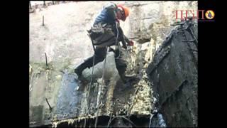 видео работы по гидроизоляции