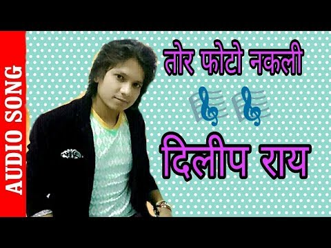 Tor Photo Nakli  Dilip Ray New Gg Tapori Mix Dj AKV
