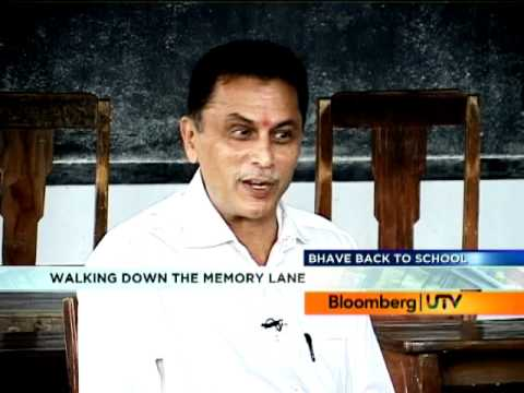 Bhave - Back to School - Part 1