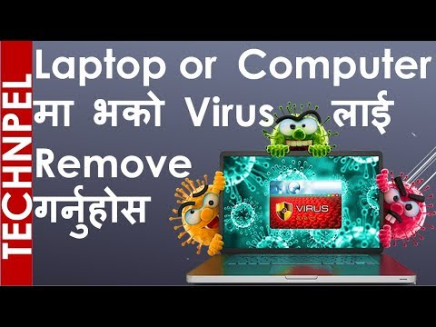 How To Remove Malware From Computer/Remove Unwanted Ads, Pop-ups, & Virus From Google Chrome Nepali