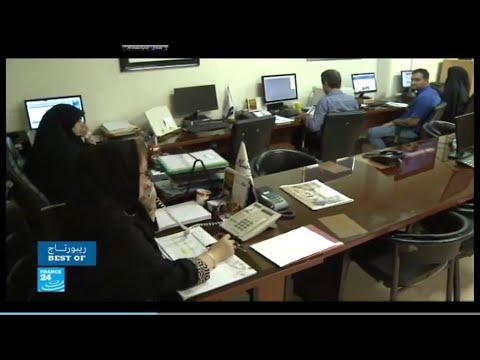 إيران.. سياسة حجب المواقع الإلكترونية  - نشر قبل 28 دقيقة