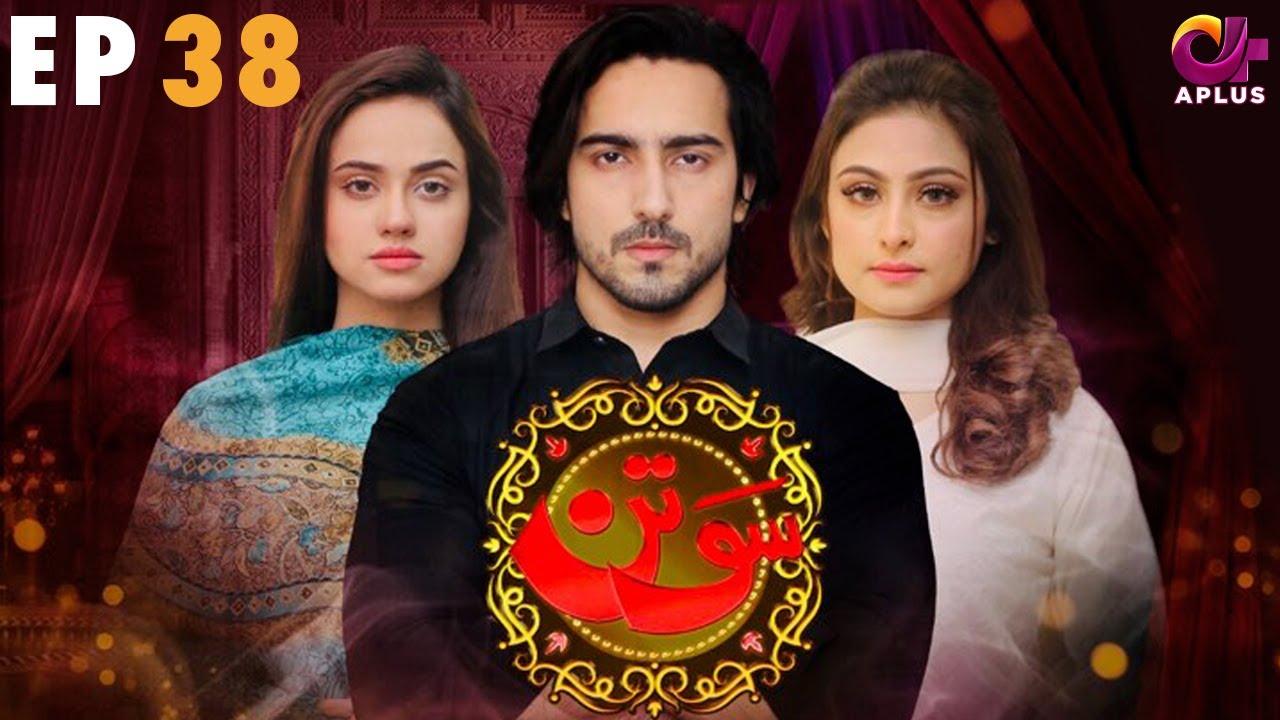 Download Sotan - Episode 38   Aplus Dramas   Aruba, Kanwal, Faraz, Shabbir Jan   Pakistani Drama   C3C1O