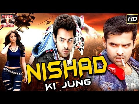 Nishad Ki Jung l 2016 l South Indian Movie Dubbed Hindi HD Full Movie