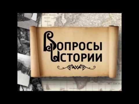 WEB учебник по истории для абитуриентов