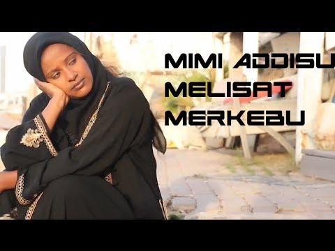 Mimi Adissu - Melsat Merkebu  New Ethiopian music 2014