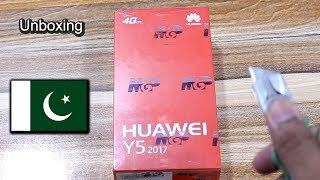 Huawei Y5 2017 Unboxing