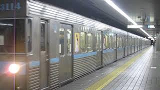 名古屋市営地下鉄鶴舞線 3000形3114F 伏見駅発車 2020.01.01