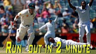 Top 7 Unbelieveable Run Out in Cricket  Best Direct Hits Run Out  