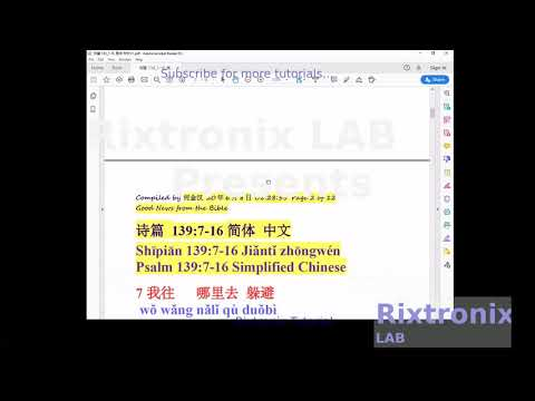 tutorial-for-openoffice-writer-translating-诗篇-139-7-16-简体-中文-to-english-part-6