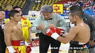 สุริยัน ส.รุ่งวิสัย โนบูโอะ นาชีโร่ WBC115lbs